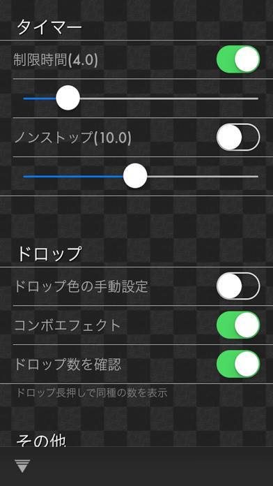 「PaD Prax」のスクリーンショット 2枚目
