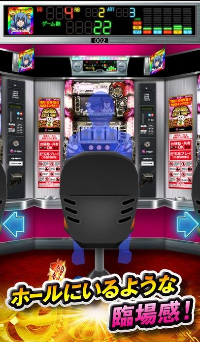 「パチスロ ギルティギア【D-light(ディ・ライト)実機アプリ】」のスクリーンショット 1枚目