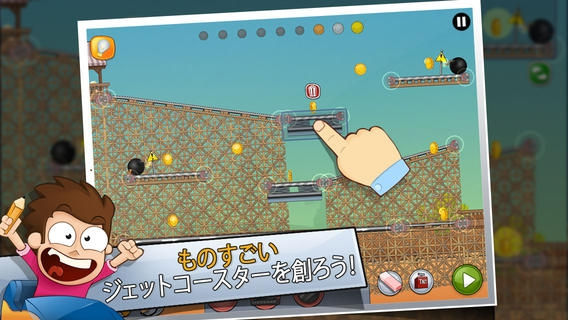 「Puzzle Coaster」のスクリーンショット 2枚目