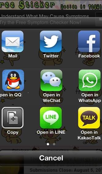 「ゴスロリ&パンク系無料スタンプ絵文字 by flax flat ~チャットアプリで送れる絵文字/ONLINEスタンプアプリ~」のスクリーンショット 2枚目