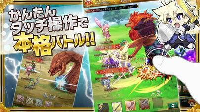 「剣と魔法のログレス いにしえの女神-本格MMO・RPG」のスクリーンショット 2枚目