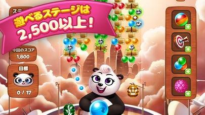「Panda Pop-パンダポップ」のスクリーンショット 1枚目
