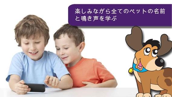 「ペットパズル漫画子供や就学前の幼児 子供の 子供 ゲーム 幼児 幼稚園  2歳の未就学児  無償  のために1 2 3 4 5 面白い ママ ピーカブー 123 教育 TICA パズルでは 言葉の学習 音 少し 年生」のスクリーンショット 3枚目