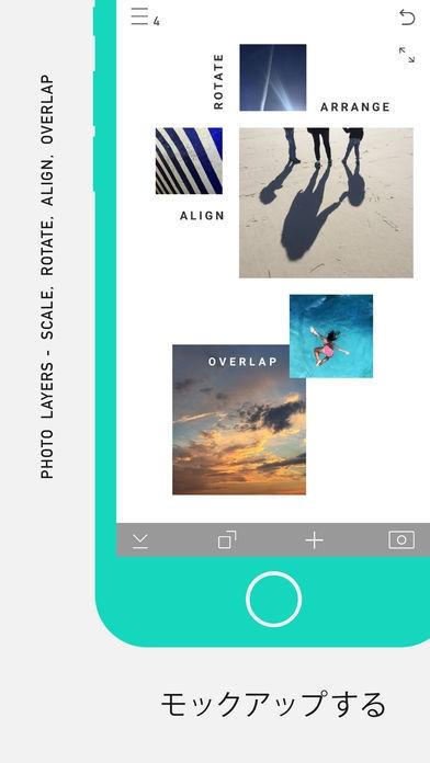 「CREATE — クリエイト: グラフィックデザイン」のスクリーンショット 3枚目