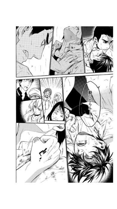 「王様ゲーム 終極(漫画)」のスクリーンショット 2枚目