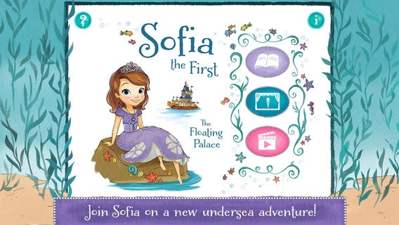「Sofia the First: The Floating Palace」のスクリーンショット 1枚目