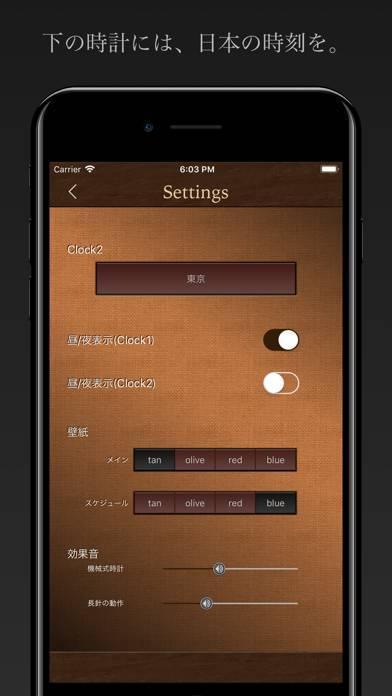 「TiZo Pro」のスクリーンショット 3枚目