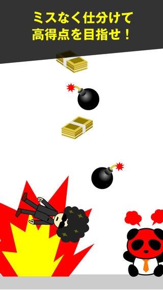 「ギャング仕分け」のスクリーンショット 3枚目
