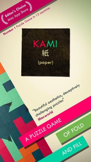 「KAMI」のスクリーンショット 1枚目