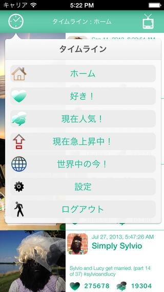 「ViCas - スマートかつダイナミックなVineビュアー -」のスクリーンショット 3枚目
