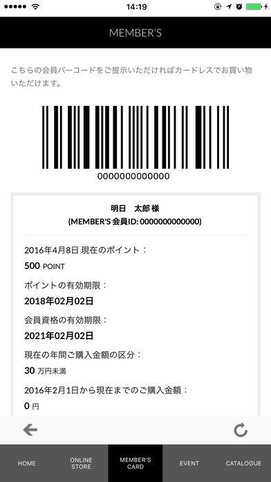 「TOMORROWLAND」のスクリーンショット 3枚目
