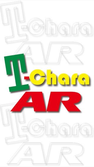 「T-CharaAR」のスクリーンショット 1枚目