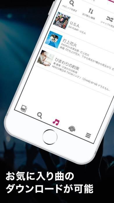 「dヒッツ-音楽聴き放題アプリ」のスクリーンショット 2枚目