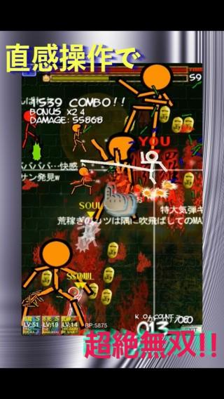 「Puppet Ninja 2」のスクリーンショット 2枚目