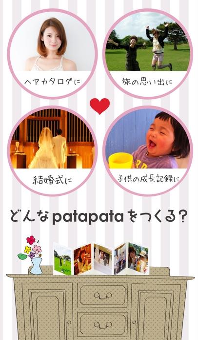 「patapata(パタパタ) 「配る」「見せる」「飾る」かわいいフォトカード」のスクリーンショット 3枚目