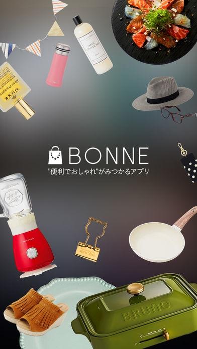 「バイヤー厳選お買い物アプリBONNE(ボンヌ)」のスクリーンショット 1枚目