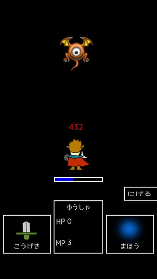 「テケトークエスト」のスクリーンショット 1枚目