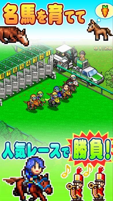 「G1牧場ステークス」のスクリーンショット 1枚目