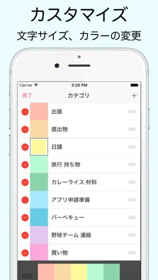 「CheckList - 繰り返し使えるチェックリストでうっかり忘れ防止!」のスクリーンショット 1枚目
