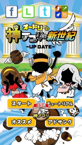 「タルロケ GO!GO!〜てっぺん目指せ!〜」のスクリーンショット 1枚目