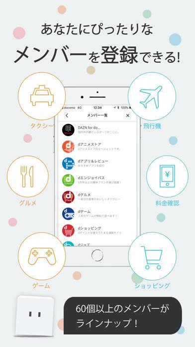 「my daiz」のスクリーンショット 3枚目