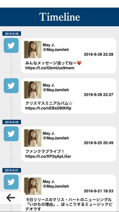 「May J. オフィシャル G-APP」のスクリーンショット 3枚目