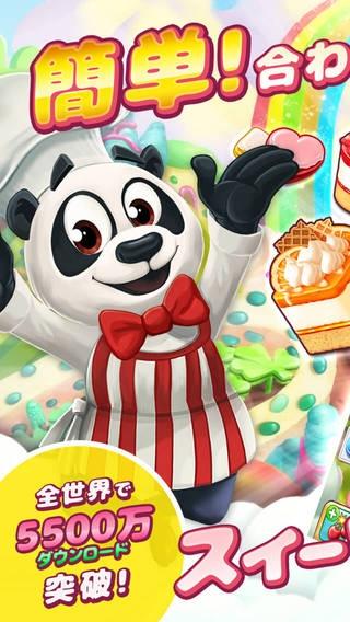 「クッキージャム」のスクリーンショット 1枚目