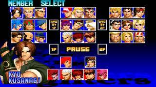 「THE KING OF FIGHTERS '97」のスクリーンショット 1枚目