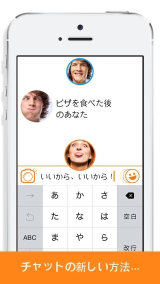 「React Messenger」のスクリーンショット 1枚目