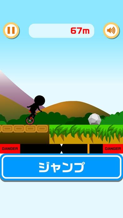 「無双 ! 一輪車 - 面白い ハマる 無料 ゲーム」のスクリーンショット 3枚目