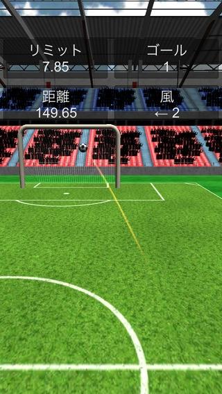 「シュートの達人 For サッカー ゲーム」のスクリーンショット 1枚目