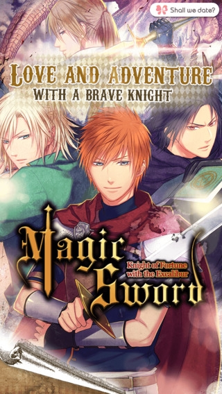 「Shall we date?: Magic Sword」のスクリーンショット 1枚目