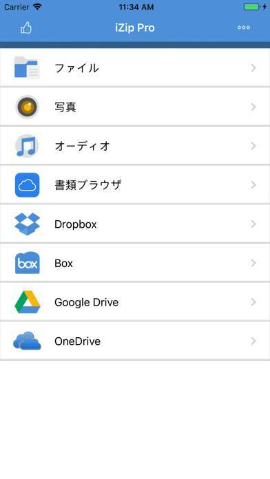 「iZip Pro (iPhone 用)」のスクリーンショット 1枚目