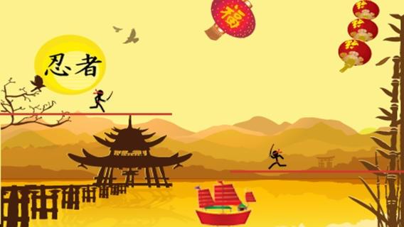 「Amazing Ninja Stickman - Mega Slash Madness FREE!」のスクリーンショット 2枚目