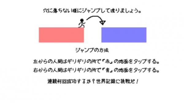 「歌と全然関係無いじゃん!ぷ〜」のスクリーンショット 1枚目