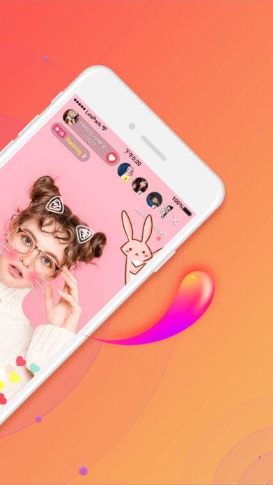 「LesPark Lite - レズ専用友達募集出会いアプリ」のスクリーンショット 2枚目