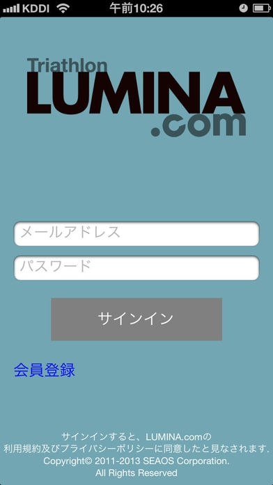 「Triathlon LUMINA」のスクリーンショット 2枚目