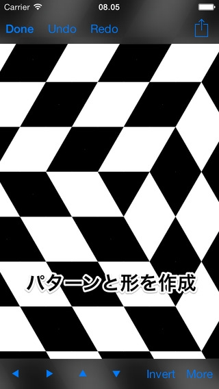 「Triangle Draw」のスクリーンショット 3枚目