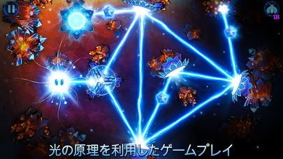 「God of Light」のスクリーンショット 2枚目
