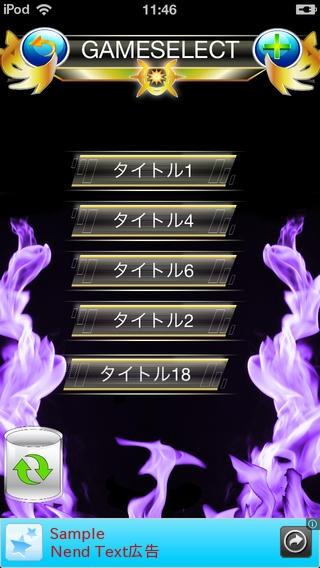 「超コンボ帳」のスクリーンショット 2枚目