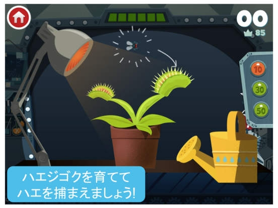 「Piiigラボ - 子どものための理科実験」のスクリーンショット 3枚目