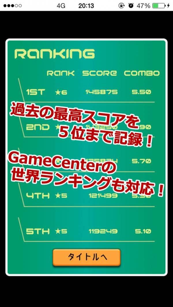 「Combo力スカウター」のスクリーンショット 3枚目