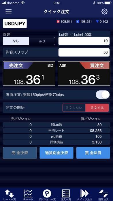 「LION FX for iPhone バーチャル」のスクリーンショット 1枚目