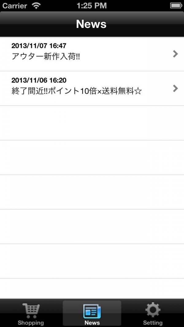 「【楽天】メンズ服ファッション激安通販GSM」のスクリーンショット 3枚目