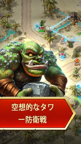 「Toy Defense: Fantasy Tower – TD ストラテジー」のスクリーンショット 1枚目
