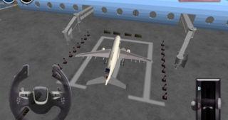 「Airplane parking - 3D airport」のスクリーンショット 2枚目