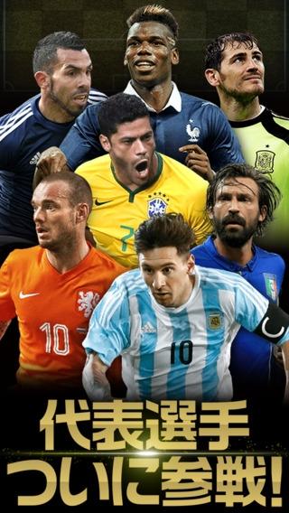 「FIFA ワールドクラスサッカー 2016」のスクリーンショット 3枚目