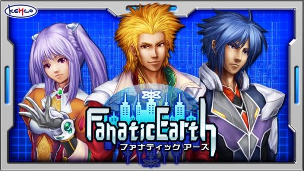 「RPG ファナティックアース」のスクリーンショット 1枚目