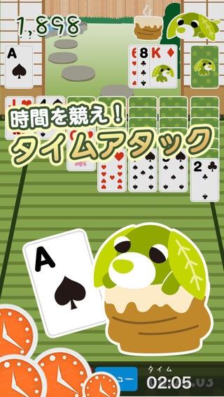 「お茶犬ソリティア」のスクリーンショット 3枚目
