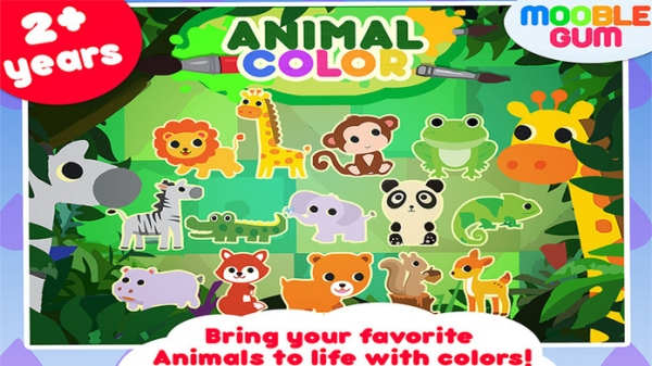 「animal coloring book & Art Studio - painting app for children  - learn how to paint cute jungle animals」のスクリーンショット 1枚目